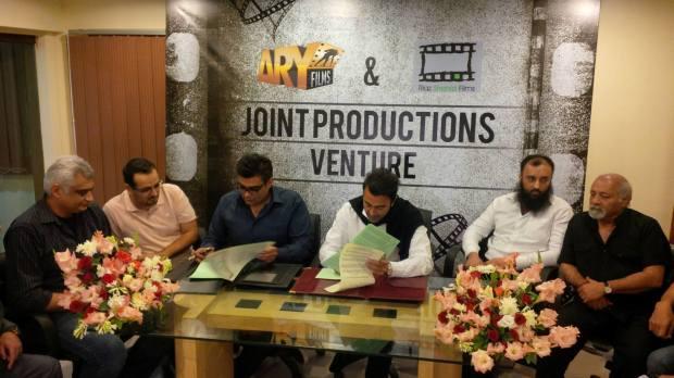 Riaz Shahid and ARY Films