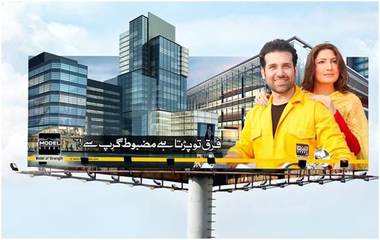 Syed Noor TV Ad