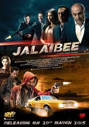 Jalaibee - Poster 1